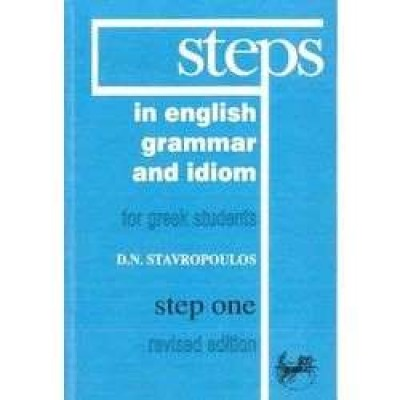 STEPS IN ENGLISH GRAMMAR & IDIOM 1