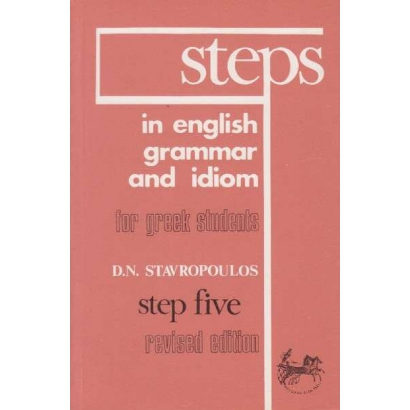 STEPS IN ENGLISH GRAMMAR & IDIOM 5