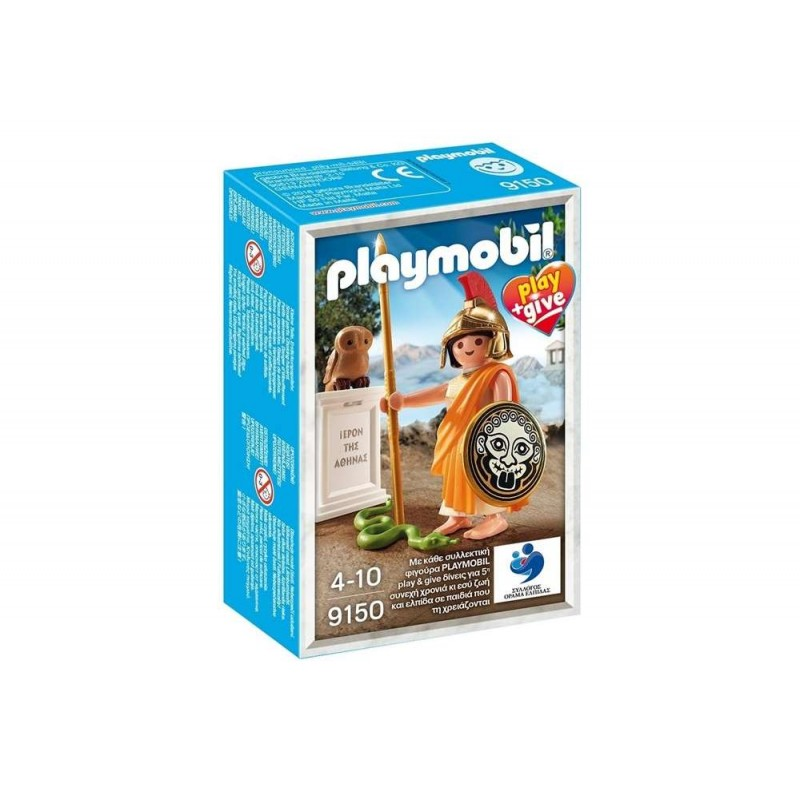PLAYMOBIL 9150 PLAY & GIVE  ΘΕΑ ΑΘΗΝΑ