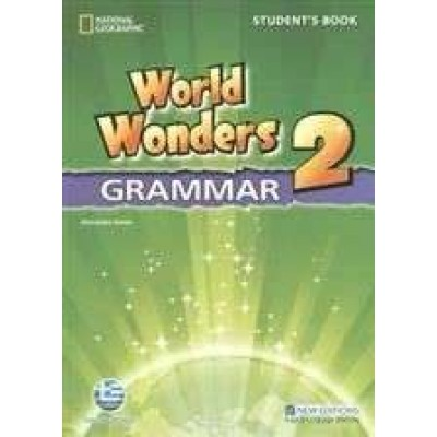 WORLD WONDERS 2 GRAMMAR GREEK