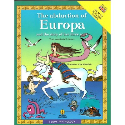 The abduction of Europa / Η αρπαγή της Ευρώπης και η ιστορία των 3 γιων της